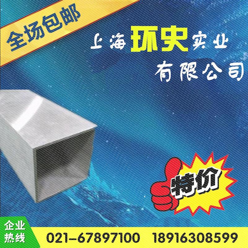 Die 2A12T43A21LY126082 Aluminium / Aluminium - Aluminium - Aluminium - streifen 2a11 Square.