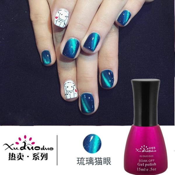 - spik permanent nagellack lim gradvis 3d - glaserade katt ögongel magnet ljusterapi 蔻丹 lim - barbie.