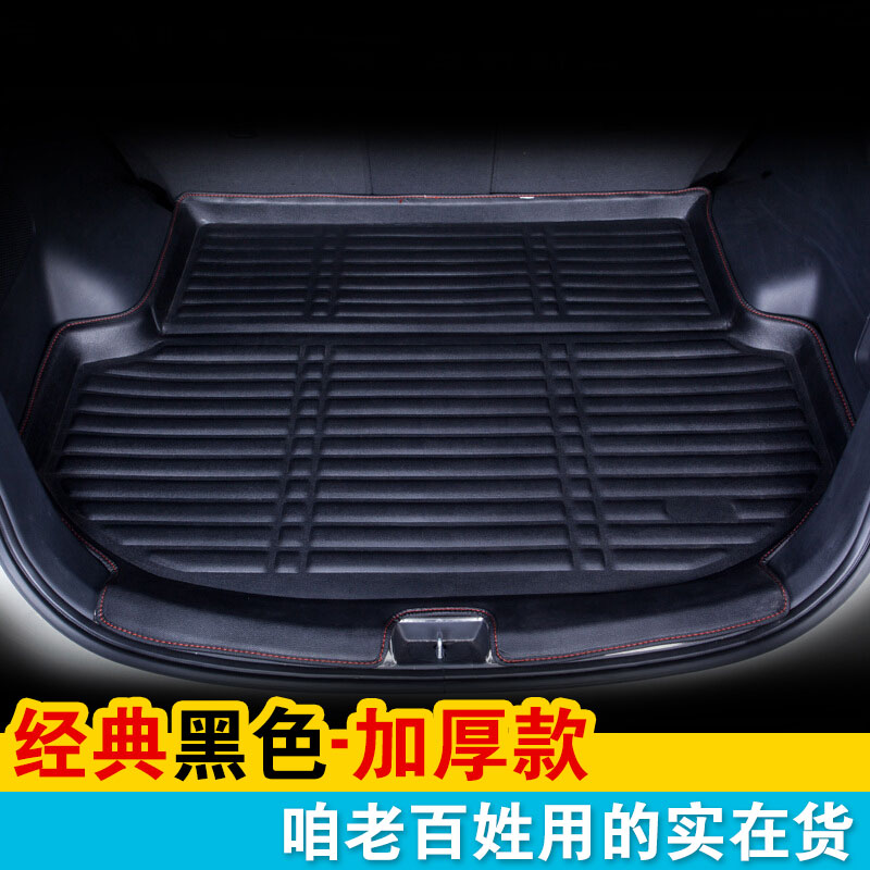 2017 kinds of speed M3/T3 tail box special for all surround seven 7 refitted large enclosed T5 car trunk pad