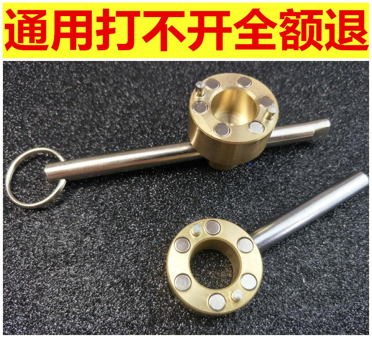 Water meter key, water meter front valve key, magnetic locking valve key, water valve, gate valve, switch wrench