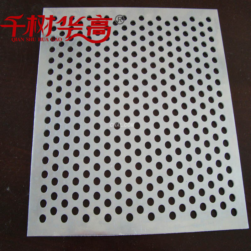 Exterior wall fluorocarbon aluminum single plate inside and outside the room wall Aluminum Alloy single plate laser punching, Louhua, customized design