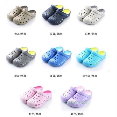 coqui酷趣男女童沙滩鞋夏季拖鞋舒适百搭超软脚感原单