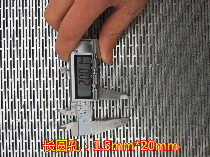Long hole punching mesh punching plate circular hole net galvanized plate stainless steel plate hole net porous network
