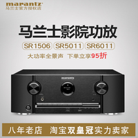 Marantz/ MARANTZ NR1506NR1606SR5011SR6011 MARANTZ home theater power amplifier
