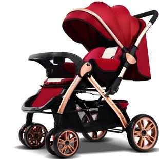 婴儿推车可躺可坐双向推行大后轮四轮避震全棚宝宝推车餐桌婴儿车