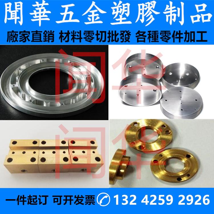 aluminiumlegeringar precision cnc är en linje som skär cnc - svarv - icke - anpassning av brons gula och lila