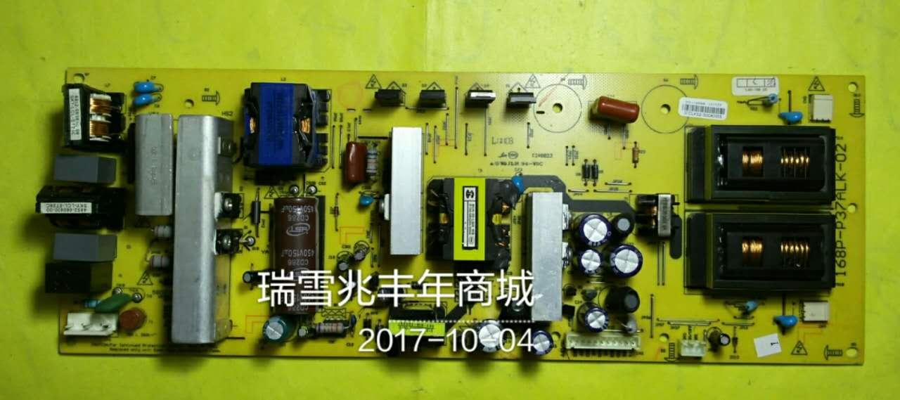 SKYWORTH TV LCD Placa de potência original 32M30SW 168P-P32ALK-115800-P32ALK-0110