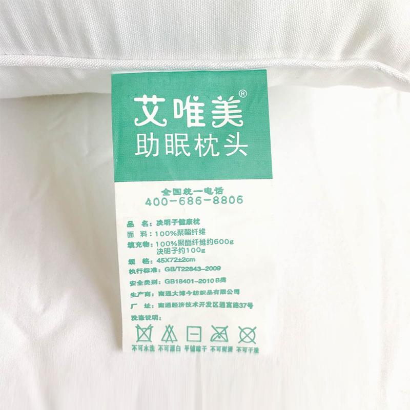 水洗いできる枕枕ケツメイシそば殻ラベンダー成人保健介護頸椎の磁力療法睡眠に役立つ枕
