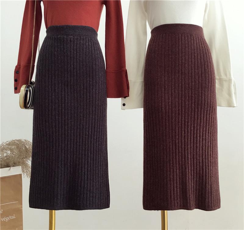 韩版秋冬季新款纯色开叉高腰修身显瘦百搭针织包臀半身裙中长裙女