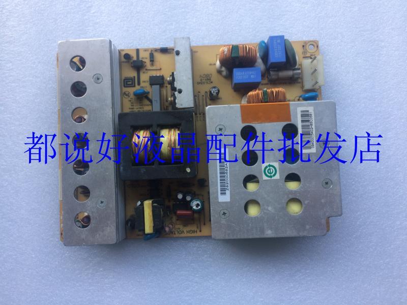 Original LU32R1L32A8A-A1 Haier de télévision à affichage à cristaux liquides d'une carte d'alimentation PSA218-417-R