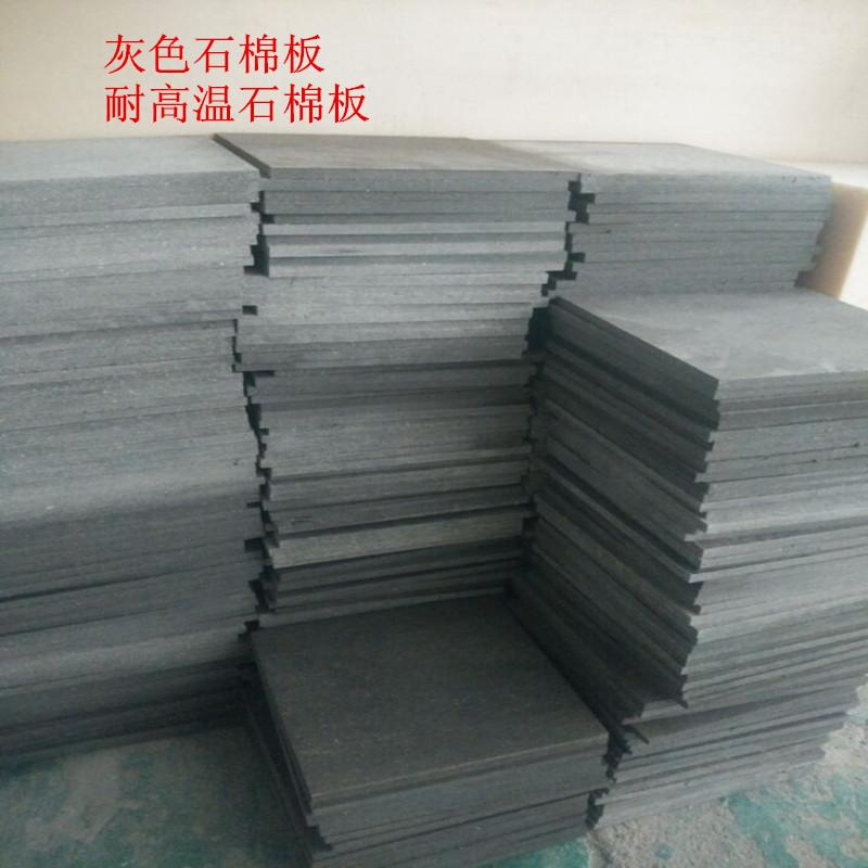 Sợi amiăng chrysotile tấm bê tông xi măng 4mm5mm6mm8mm10mm tấm chịu nhiệt độ cao tấm cách nhiệt