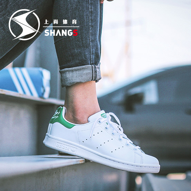 Is Smith green tail female Adidas AdidasStanSmith sports shoes M20605