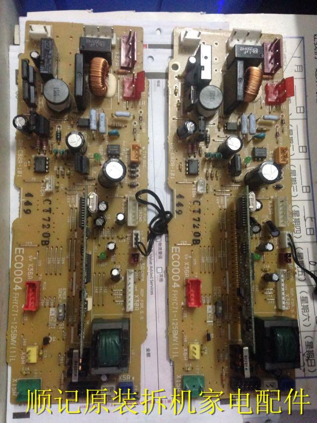 Daikin klimaanlagen - EC0004 computer Board - Daikin - zubehör