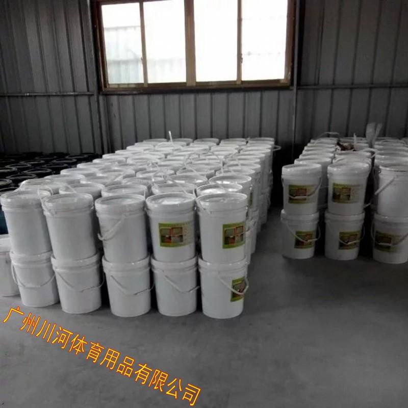 丙烯酸籃球場材料 丙烯酸材料環保地坪網球羽毛球場地材料