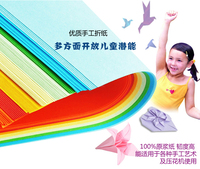 The book Chang color paper A480g color paper color printing color copy paper origami bag mail