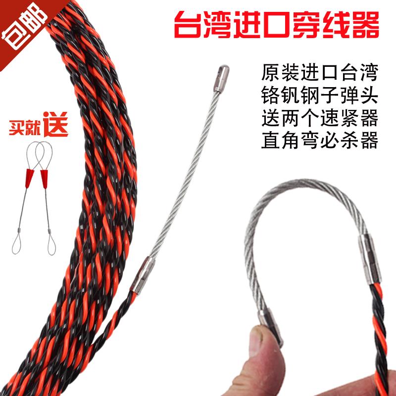 стальной 25 весной голову привести threading устройство пучка линии 20 из нержавеющей стали, темные линии стриппер скрытой установки трубопроводов, трубы