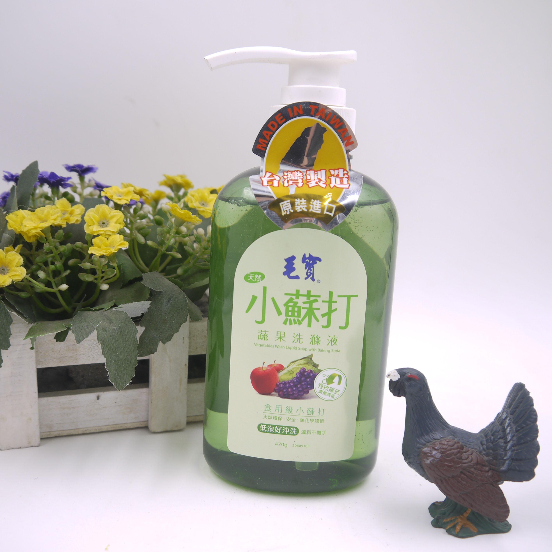 台灣の輸入毛宝重曹靑果洗剤哺乳びん野菜の清浄液赤ちゃん食器洗浄液