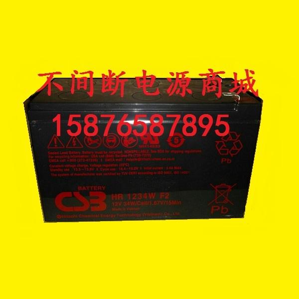 CSB12V9AH battery, CSB battery, 12V battery, HR1234W12V34WUPS battery