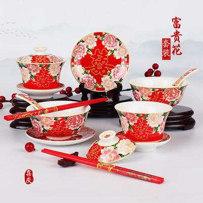 结婚庆用品中式婚礼回礼 敬茶杯敬酒杯碗筷喜碗对碗茶具套装道具
