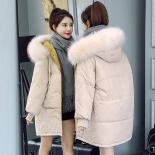 羽绒棉服2020新款大毛领韩版宽松中长款