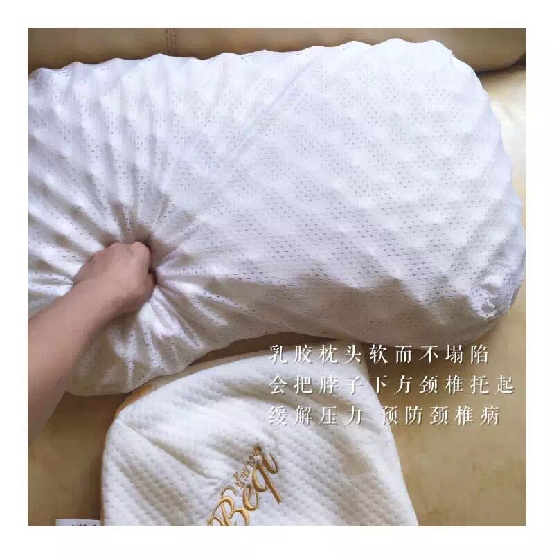 Thailand imports of genuine Beqii high and low particles natural latex pillow to help sleep parallel pillow