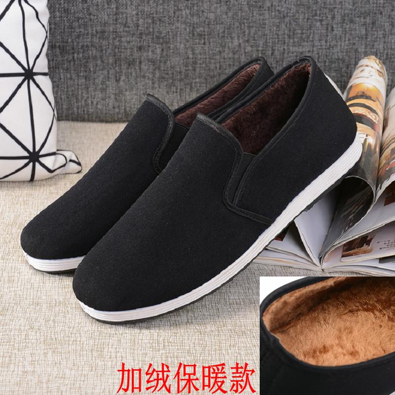 加絨老北京男鞋低幫鞋鼕季保暖布鞋復古休閑鞋一腳蹬板鞋工作鞋潮
