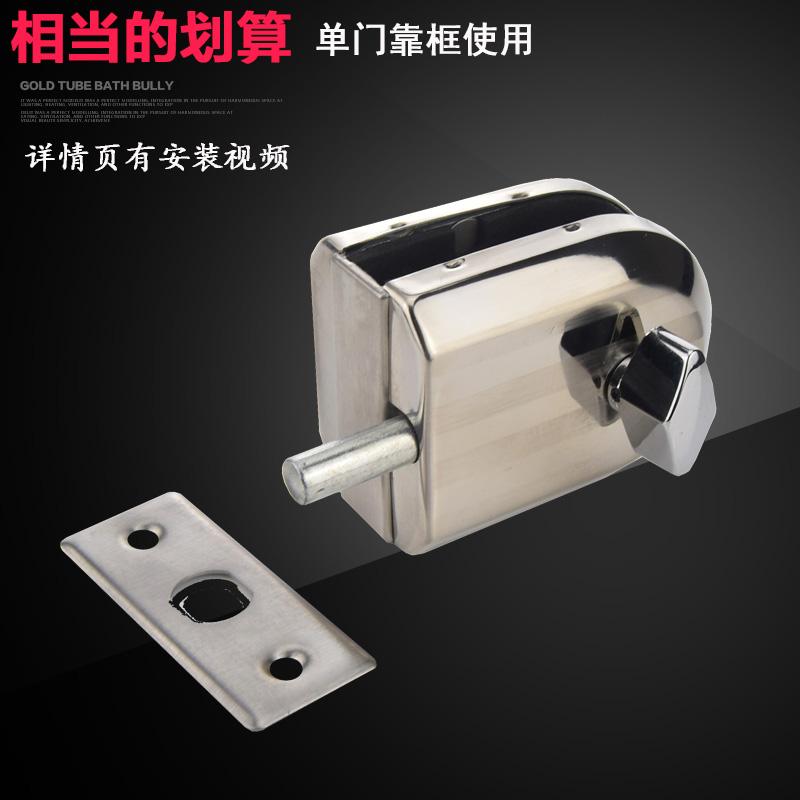 Roestvrij staal, glas - Pins slot te openen op een gat sluit de deur op slot e - deur op slot.