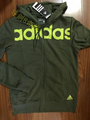 ¥价469 adidas/阿迪达斯 专柜正品 男子帅气连帽大logo卫衣外套原单