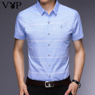 花花公子夏季青少年短袖衬衫男士修身半袖衬衣潮男装衣服休闲薄款