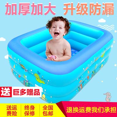 婴儿游泳池宝宝儿童小孩成人家庭充气游泳池幼儿洗澡桶加大加厚