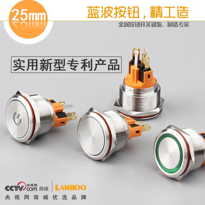 Selbst das Metall - schalter 25 mm mit der Lampe selbst aus roten, Grünen und Blauen 12V24V220V wasserdicht