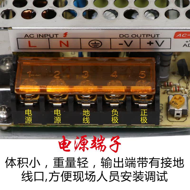 2 директни продажби LED12V24V2A захранване на постоянно напрежение на преобразуване на променливия ток в постоянен ток 1 преминаване на трансформатор