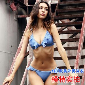 8920#實拍歐美外貿女裝速賣通ebay分體比基尼bikini三角泳衣飛邊
