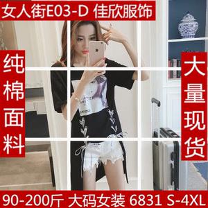 2017夏季新品韩版女装中长款绑带T恤女短袖不规则个性体恤潮上衣