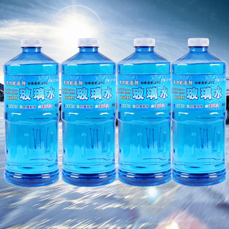 4 temporadas con un vaso de agua embotellada de automóviles anticongelante limpiaparabrisas con precisión el limpiaparabrisas de un limpiador de vidrio de agua