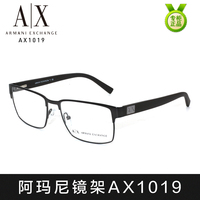 Armani Mens Armani frame myopia glasses female myopia glasses frame plate full frame AX1019