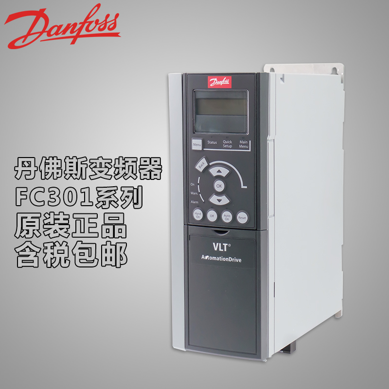 22KW 131B3542 FC301P22KT4E21H2XGCXXXS genuine original Danfoss frequency converter