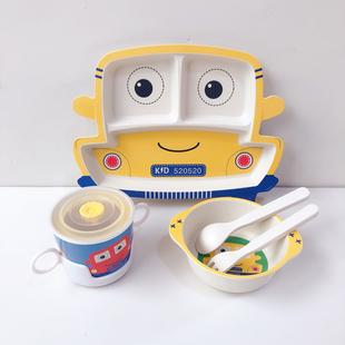 桔子kerr竹纤维儿童餐具 创意汽车宝宝盘子碗杯子叉勺免费开票