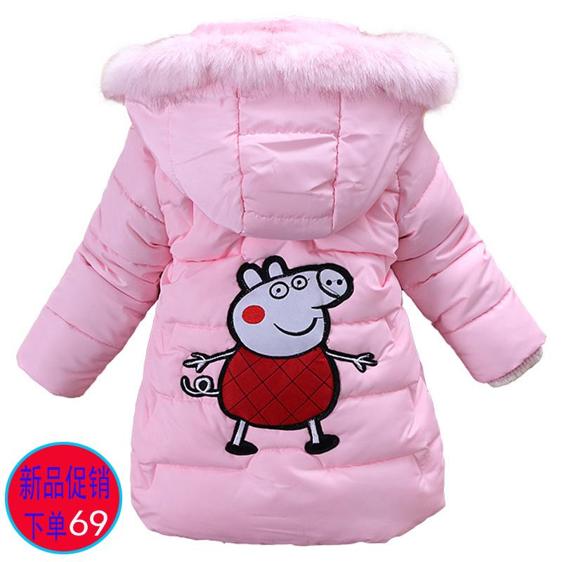女童棉衣2017新款宝宝冬装棉袄加厚外套中小儿童羽绒棉服小猪佩奇