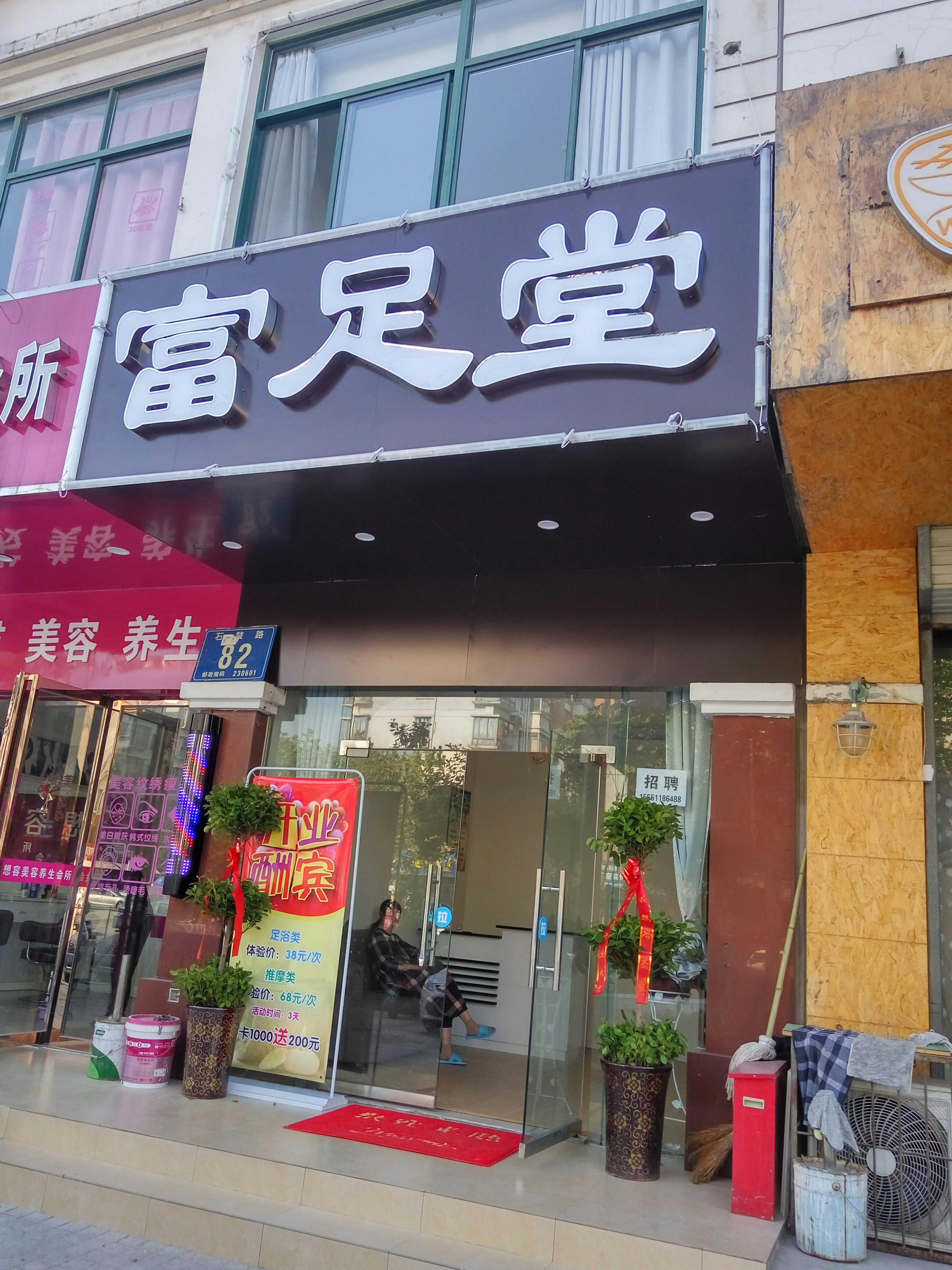 hefei bolt. a kapu 铝塑 elkészített hefe egyedi digitális cső 亚克力 világító szó