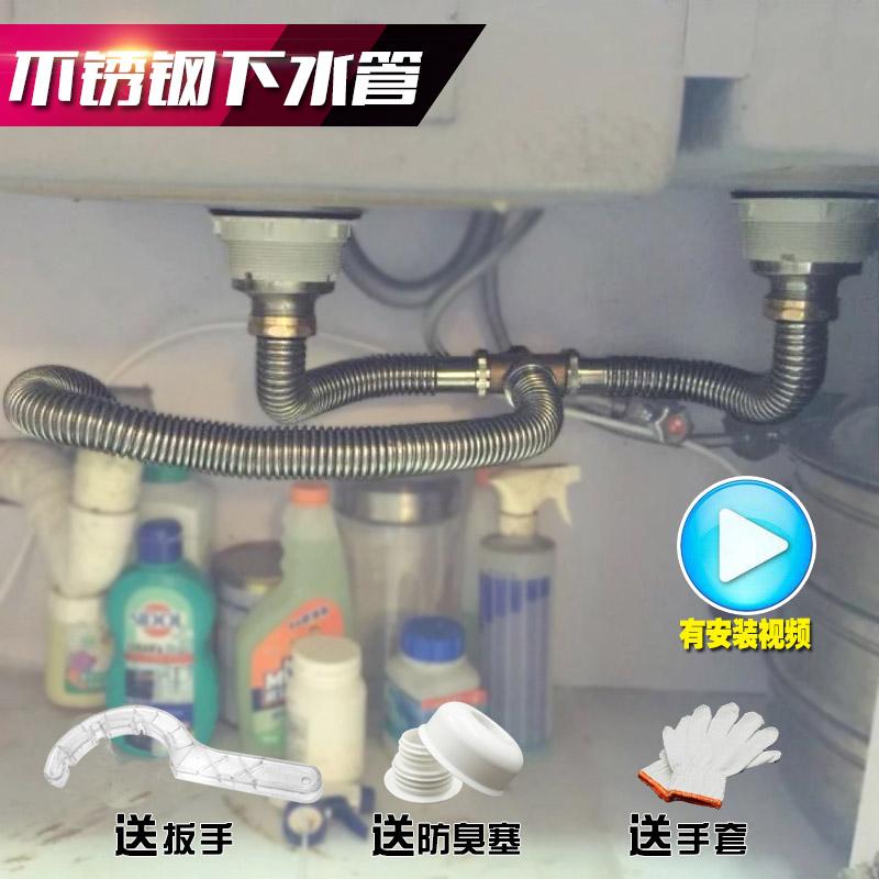 La cocina de doble ranura de acero inoxidable de lavado de platos en el lavabo doble tubería de alta resistencia a la temperatura de agua contra la mordedura de rata de alcantarilla