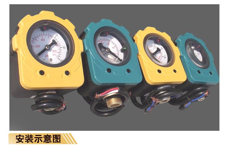 الاستشعار الكهروضوئية التبديل الذاتي فتيلة مضخة الضغط المنزلية مضخة غاطسة مضخة تحكم التلقائي قابل للتعديل ضغط المياه التبديل