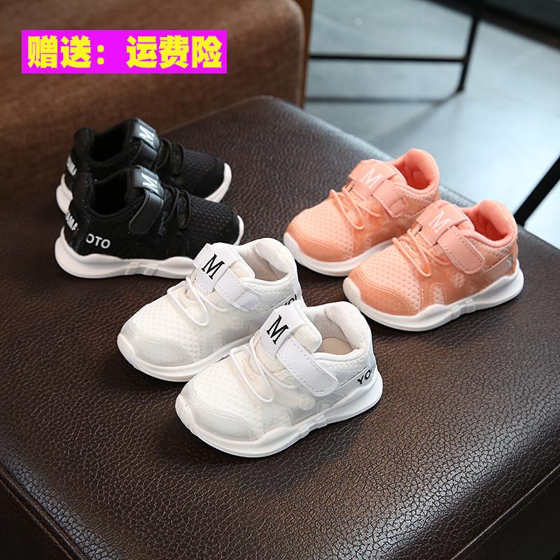 秋透气儿童网鞋 1-2-3-4-5岁小孩休闲小白鞋幼童男童女童鞋运动鞋