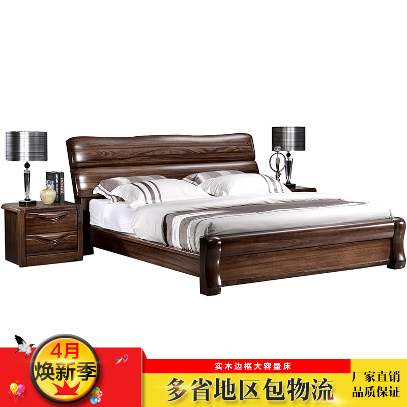 All solid wood bed, black silk walnut furniture, environmental protection high-end double bed, 1.5 meters, 1.8 meters, Chinese high box storage bed