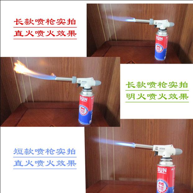 температура зажигания для сушки газа ОПЭ огнедышащий пистолет в голову пистолет печь барбекю огнедышащий сопло кассетный углерода пистолет пульверизатор сварка