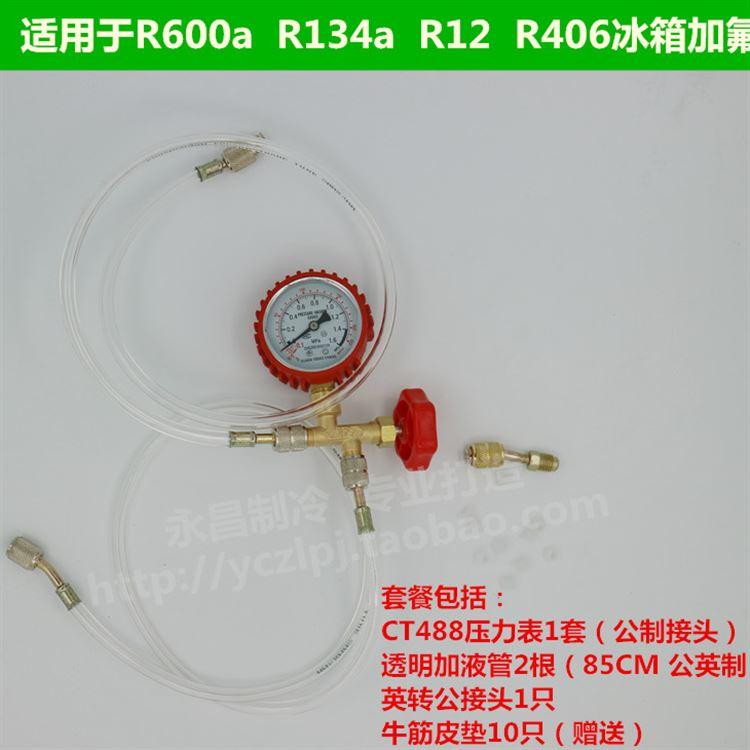 Post - infusie - koelkast en pak de koelkast R600R12R13aR406 en koelmiddel instrumenten