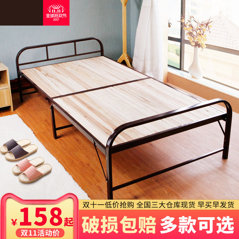 Solid wood folding bed, 1 meter single bed, provincial space bed, dormitory, wood bed, child bed, adult office, nap bed