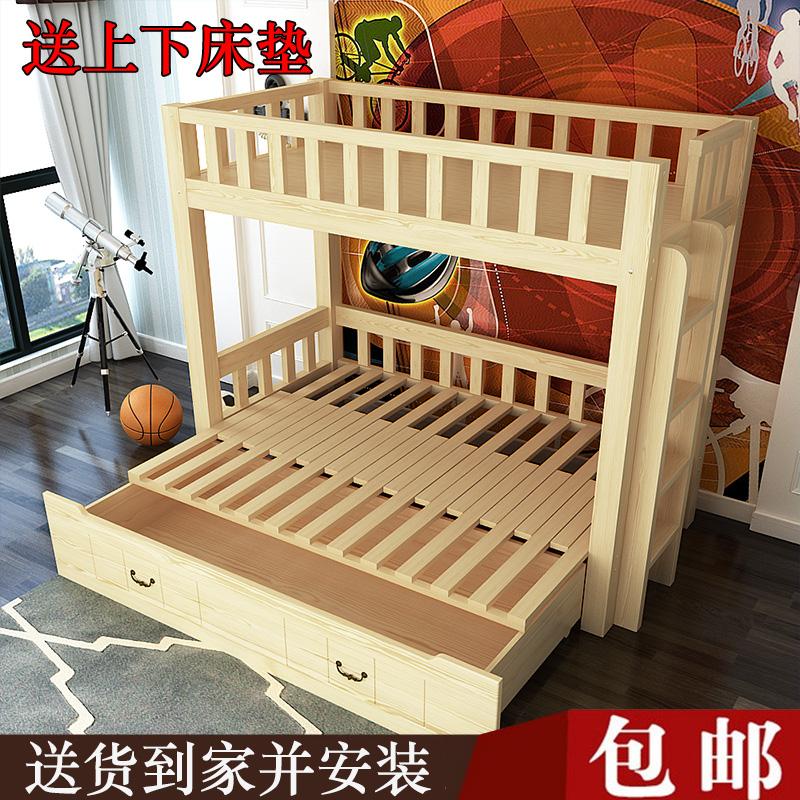 En el sofá cama y cama de niños bajo la cama litera combinada de la cama 拖床 un sofá cama y letras