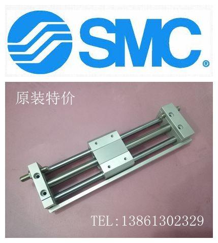Новые оригинальные CY1L40H-450CY1L40H-500 РРХВ магнитный типа раздвижной линейка типа без род цилиндра
