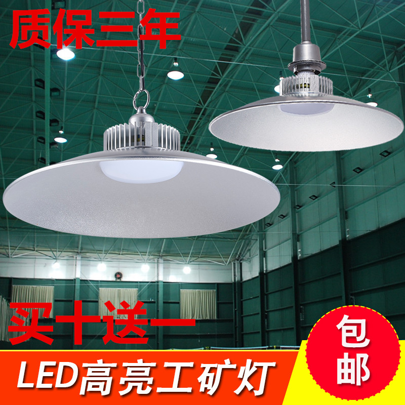 Crown reputation led industrial and mining lamp factory building, lamp pendant lamp, factory workshop lighting, warehouse ceiling lamp, 60W150W explosion proof